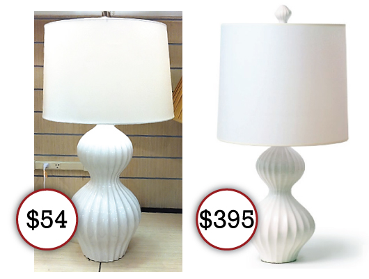 hg lamps MY MOMMA TOLD ME, YOU BETTER SHOP AROUND