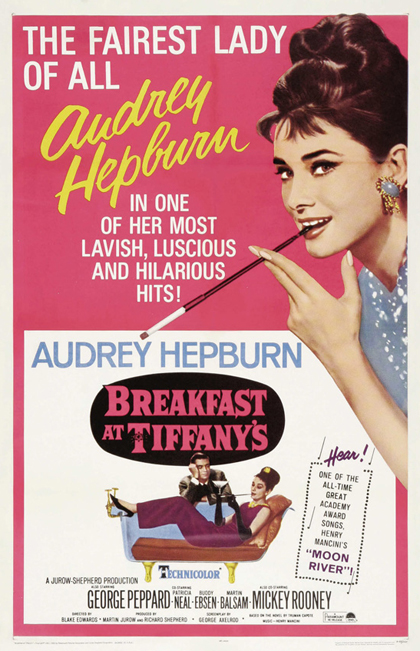 breakfastattiffanysposter ON THE SET: BREAKFAST AT TIFFANYS